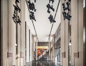 集艾设计--城南正荣府示范区售楼部